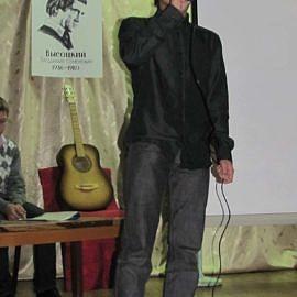 ktd 6 270x270 Вечер памяти В. Высоцкого