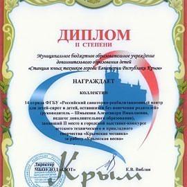 MDS00146 270x270 Достижения обучающихся