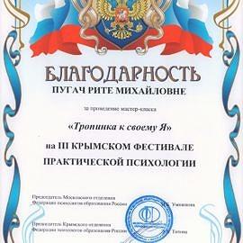 MDS00176 270x270 Достижения сотрудников