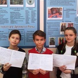 20171204 125604 270x270 Предметная неделя русского языка и литературы