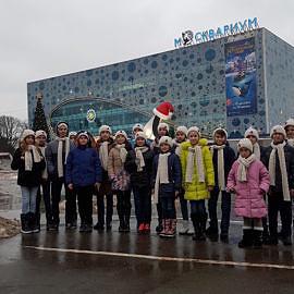 20171227 095007 270x270 Новогодняя елка в Москве