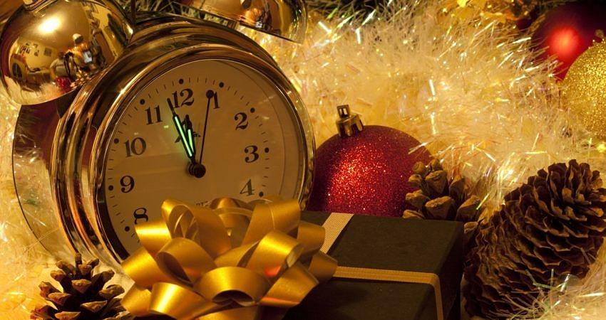 «Любимый праздник Новый год!»