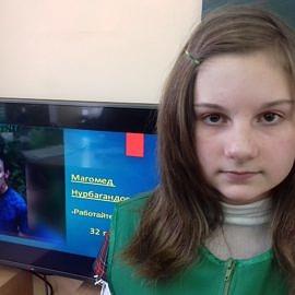20180224 1346511 270x270 Гордость России