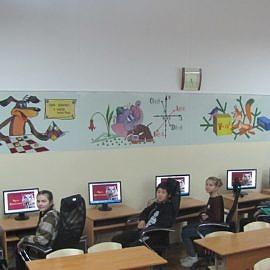 IMG 0924 270x270 Основы компьютерной грамотности