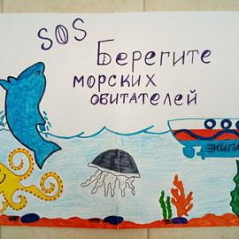 P80211 133144 270x270 Выставка «SOS – сигнал природы»