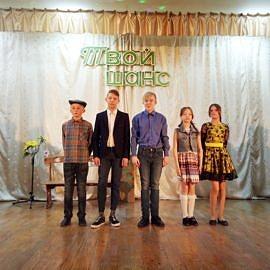 P80422 180300 270x270 Второй тур полуфинала вокального конкурса «Шанс»