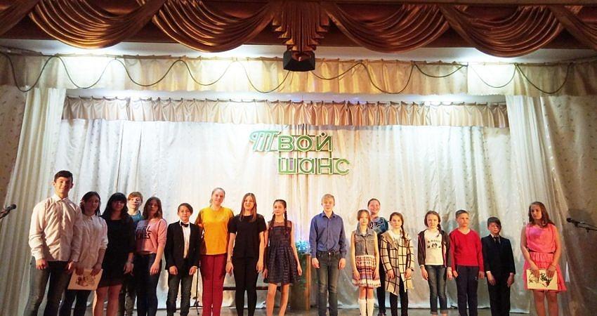 Второй тур полуфинала вокального конкурса «Шанс»