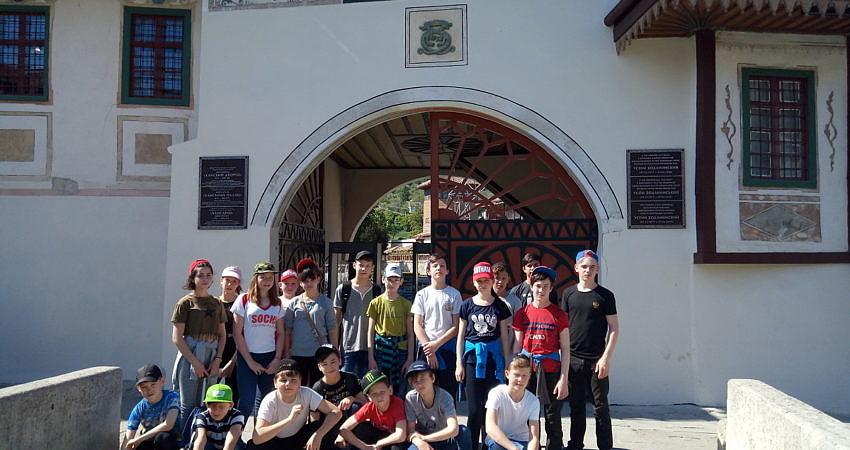 «Ханский дворец»