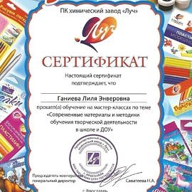 nVDb90jT Jk 2 270x270 Достижения сотрудников