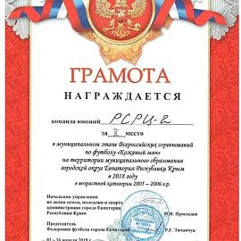slyusar00005 270x270 Достижения учреждения