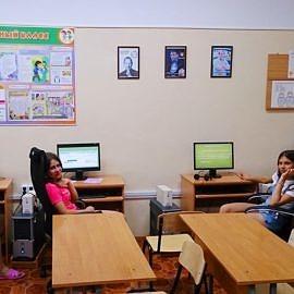 DSC 0061 270x270 Основы компьютерной грамотности