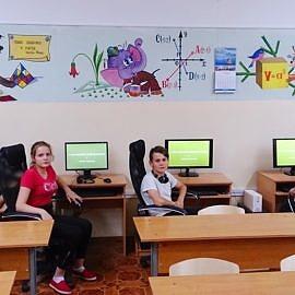 DSC 0063 270x270 Основы компьютерной грамотности