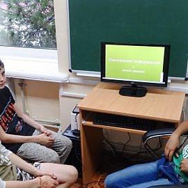DSC 0066 270x270 Основы компьютерной грамотности