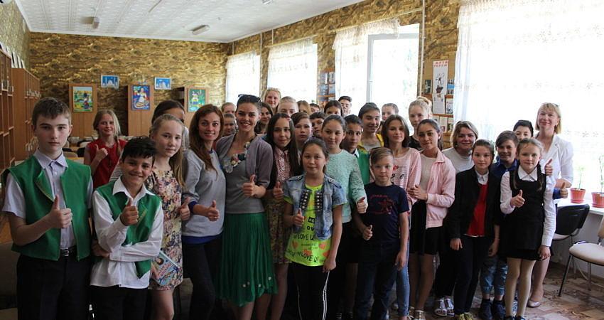 «Российское движение школьников — РДШ»