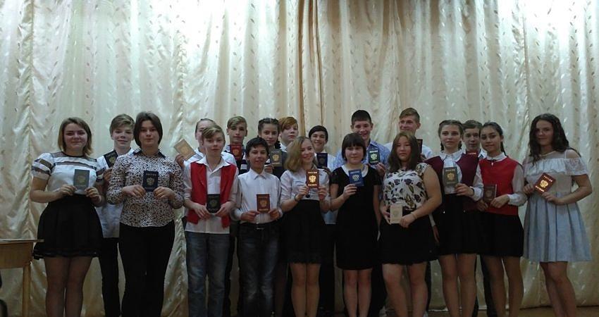 «Мы – граждане России!»