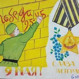 P80507 172627 270x270 Выставка творческих работ «День Победы»