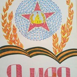 P80507 172639 270x270 Выставка творческих работ «День Победы»