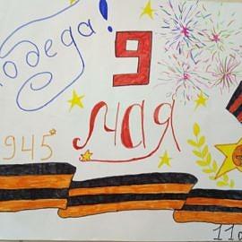 P80507 172700 270x270 Выставка творческих работ «День Победы»