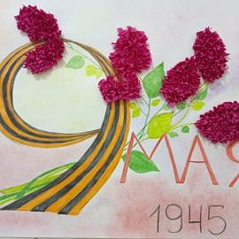 P80507 172705 270x270 Выставка творческих работ «День Победы»