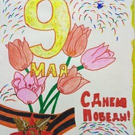 P80507 172710 270x270 Выставка творческих работ «День Победы»