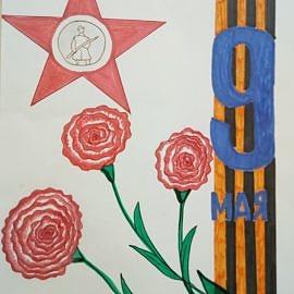 P80507 172720 270x270 Выставка творческих работ «День Победы»