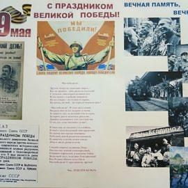 P80507 172727 270x270 Выставка творческих работ «День Победы»