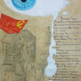 P80507 172742 270x270 Выставка творческих работ «День Победы»