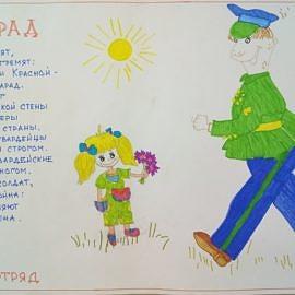 P80507 172803 270x270 Выставка творческих работ «День Победы»