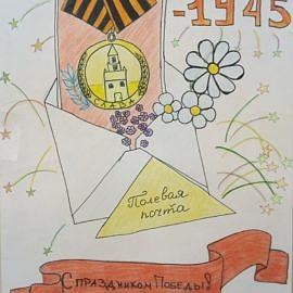 P80507 174401 270x270 Выставка творческих работ «День Победы»