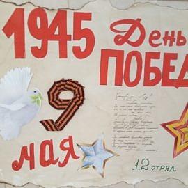 P80508 123111 270x270 Выставка творческих работ «День Победы»