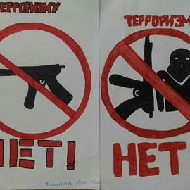P 20180519 183216 1 270x270 «НЕТ терроризму!»