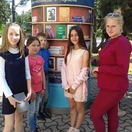 20180605 150255 270x270 «Мой Пушкин»