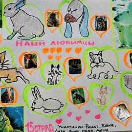 IMG 4248 270x270 День защиты животных