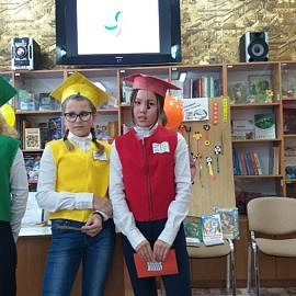 20181022 161633 270x270 Международный день школьных библиотек
