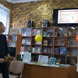 20181022 161909 270x270 Международный день школьных библиотек