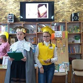 20181022 162422 270x270 Международный день школьных библиотек