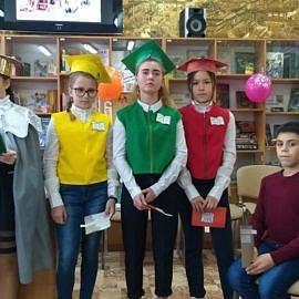 20181022 162646 270x270 Международный день школьных библиотек