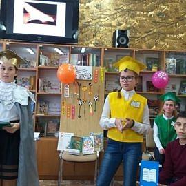 20181022 163117 270x270 Международный день школьных библиотек