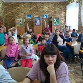 20181022 163718 270x270 Международный день школьных библиотек