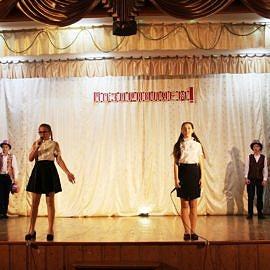 IMG 4734 270x270 Праздничный концерт, посвященный Дню педагога