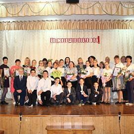 IMG 4801 270x270 Праздничный концерт, посвященный Дню педагога
