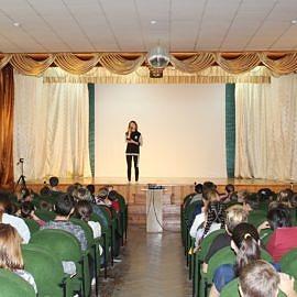 IMG 5525 270x270 «Российское движение школьников — РДШ»