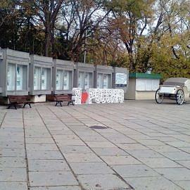 2 270x270 Поездка в город герой Севастополь накануне Дня народного единства