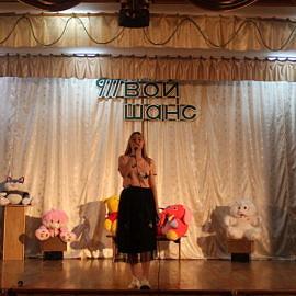 IMG 8891 270x270 Вокально театральный конкурс «Твой шанс»