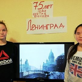 1TtfQUTwrJI 270x270 75 летию снятия блокады Ленинграда