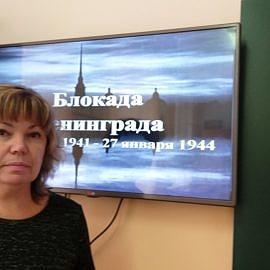 20190129 1204431 270x270 К 75 летию снятия блокады Ленинграда