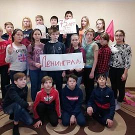 z AoLcDdSCA 270x270 75 летию снятия блокады Ленинграда