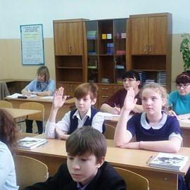 2.2 270x270 Аттестация  в ФГБУ «РСРЦ для детей   сирот»