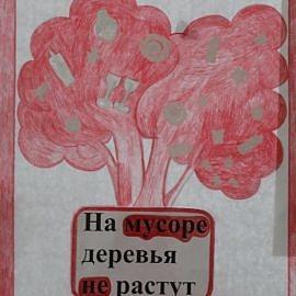 IMG 20190211 160616 270x270 «Неделя красной книги»