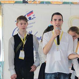 IMG 5263 270x270 Молодёжный форум «Перспектива»